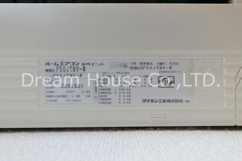 ダイキン工業製エアコン「型式はF50JTNV」白山井口ビル501のリビングエアコン