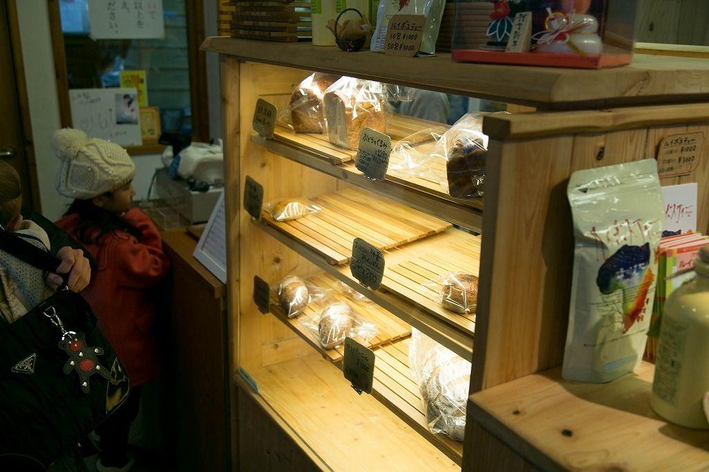 三井製パンの塩味のアンパンが絶品でした。ドリームハウス株式会社
