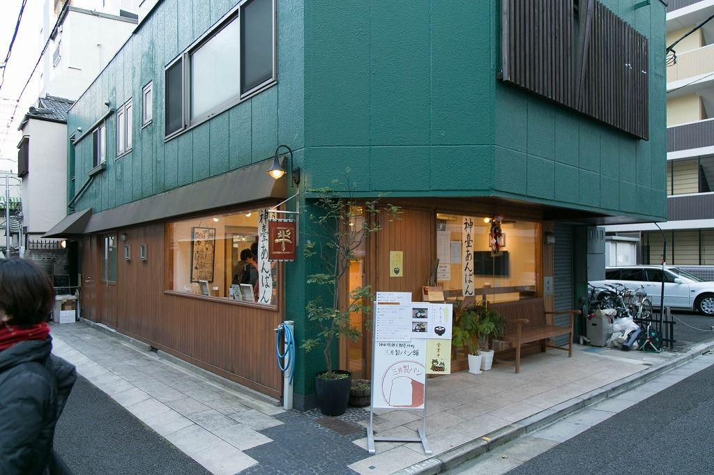 男坂下りて秋葉原に向かう道中に「三井製パン舗」と言うパン屋さんを見つけました。