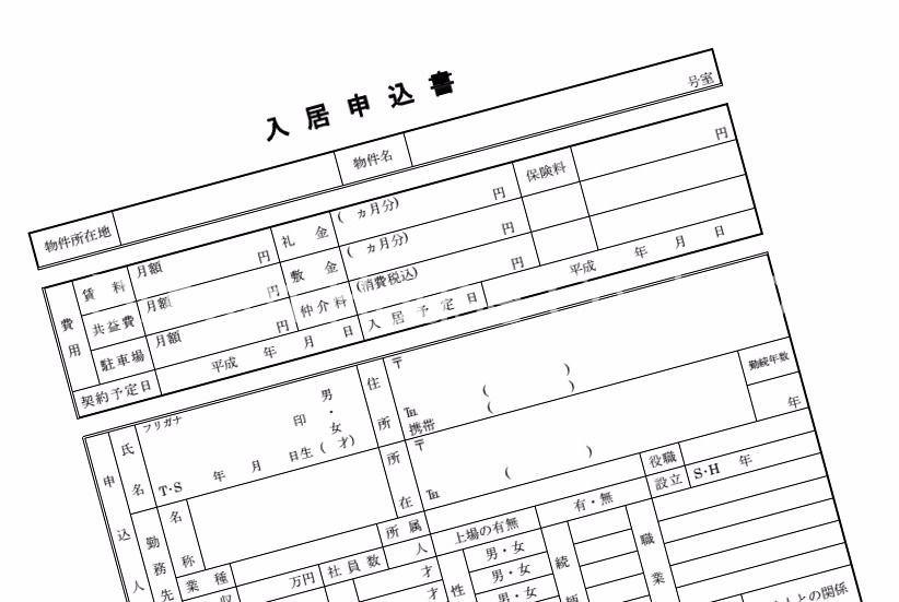 文京区のファミリー物件専門店 ドリームハウス株式会社