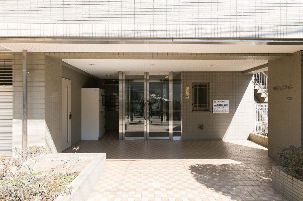 巣鴨駅2LDK賃貸マンション「千石マンション」
