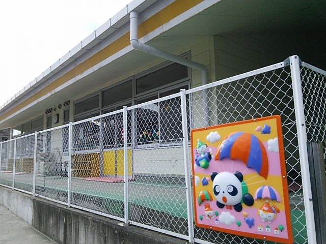 平成30年度の私立幼稚園等補助金申請書が各幼稚園に送付されました。文京区の賃貸不動産ドリームハウス株式会社