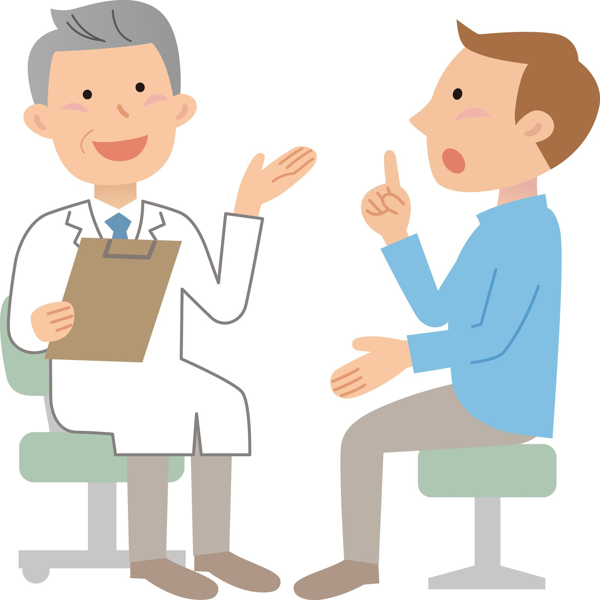 文京区休日診療担当医。文京区本駒込のドリームハウス