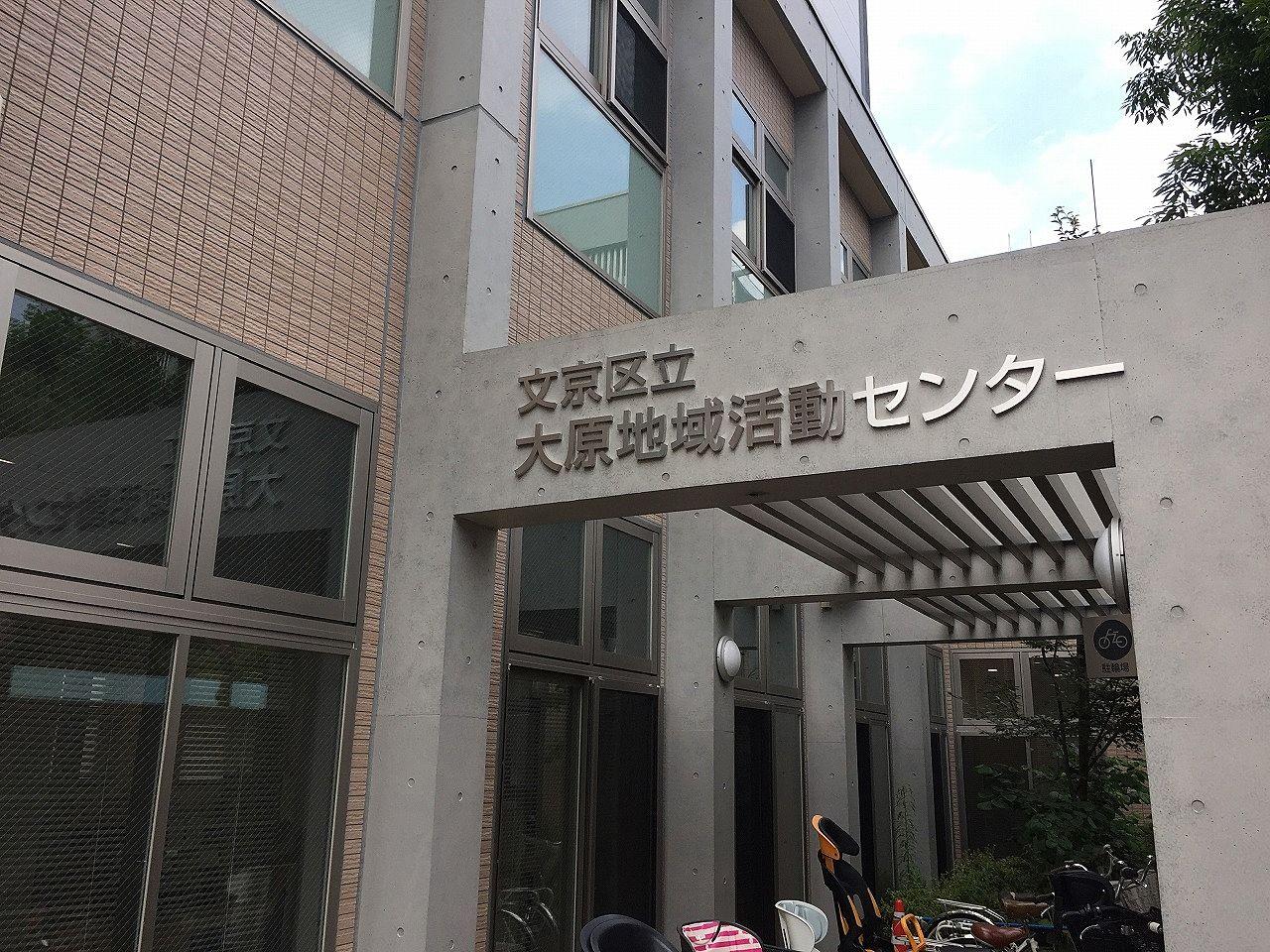 日本三大盆踊り郡上おどりを踊れるようになろう。