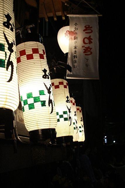 秩父宮ラグビー場駐車場で『第25回 郡上おどりin青山』開催されます。