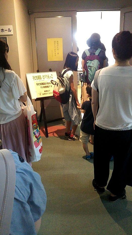 文京シビックセンターで子ども用品・おもちゃとりかえっこに行ってきました。