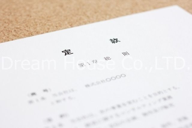文京区で不動産会社を作りました。ドリームハウス株式会社