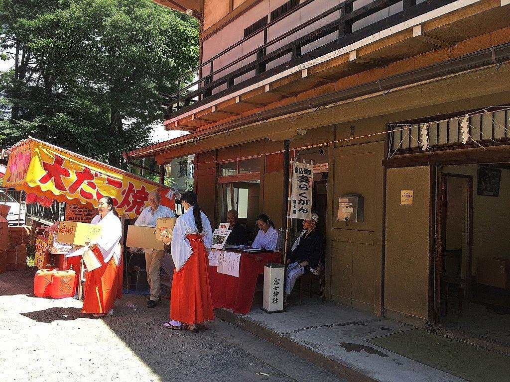 駒込富士神社社務所前。文京区本駒込賃貸物件ドリームハウス