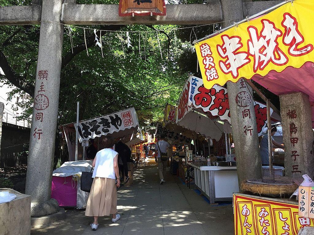 駒込富士神社縁日準備。文京区本駒込賃貸物件ドリームハウス