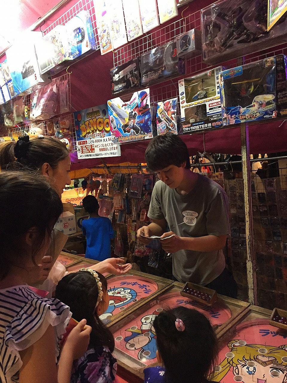 PS4やドローンなど豪華商品多数の文京区本駒込の駒込富士神社の縁日