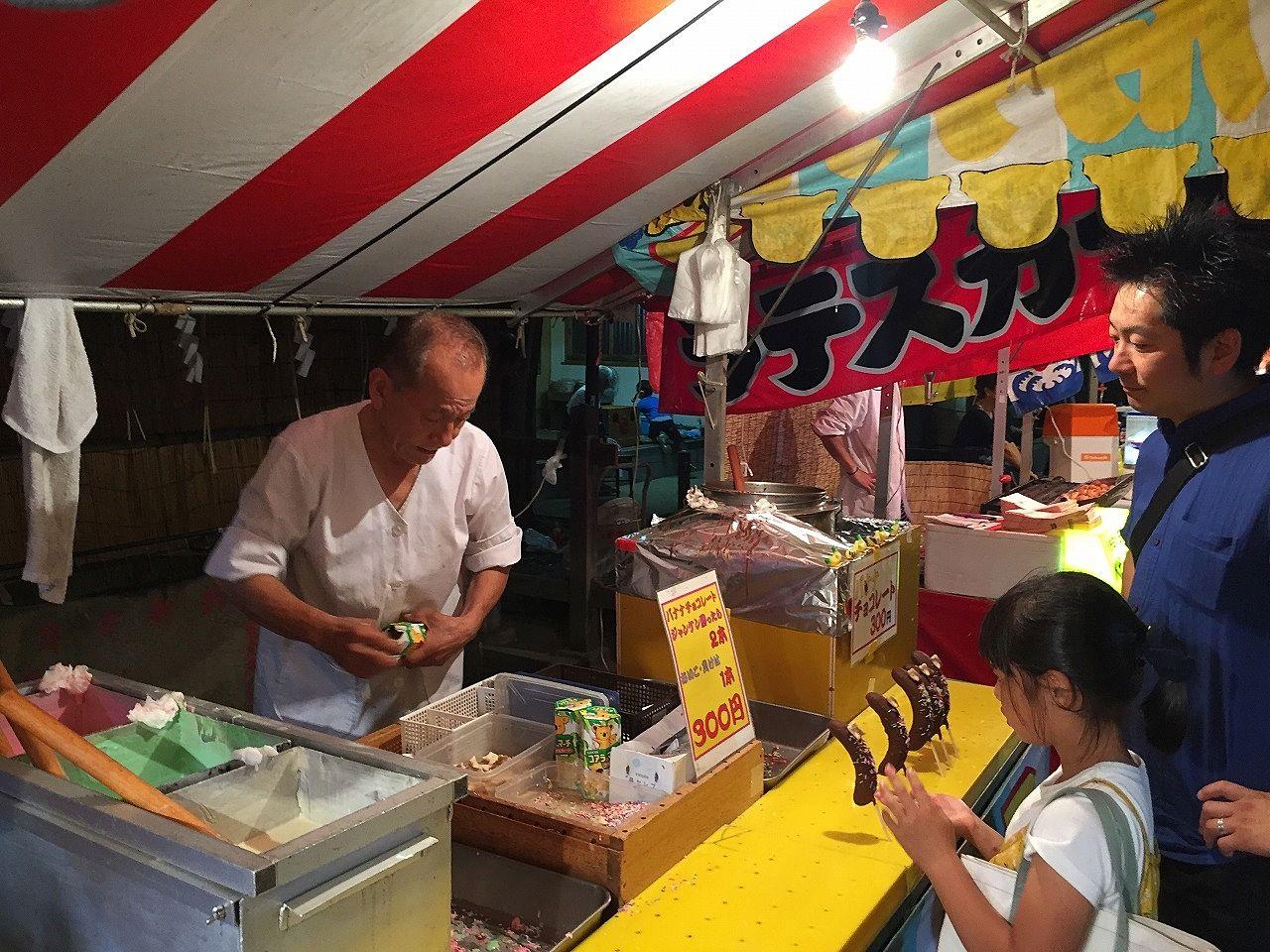 文京区の縁日。駒込富士神社の富士山山開きの大祭