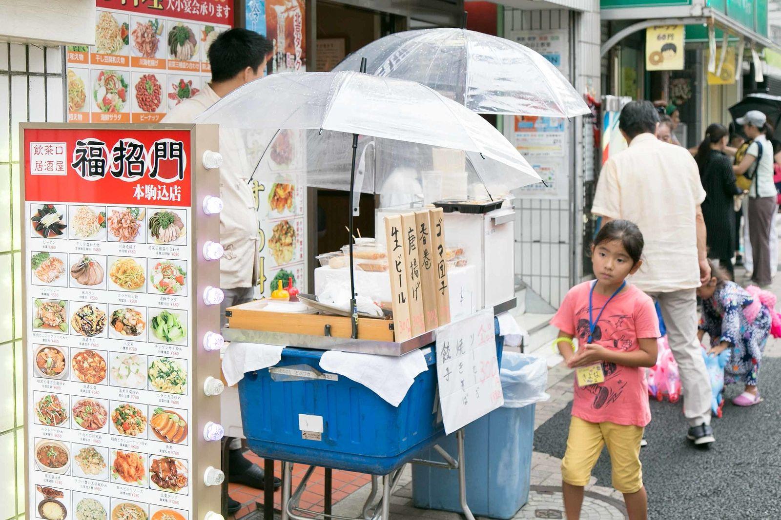 第55回「白山まつり」文京区の地域イベント