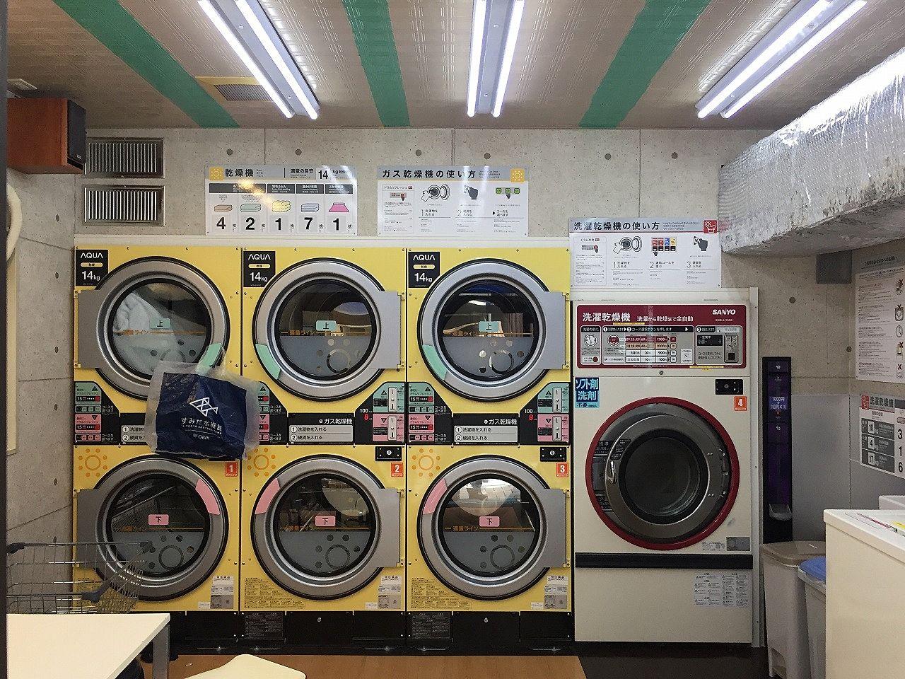 文京区千石の24時間営業のコインランドリー「ザナドゥ」