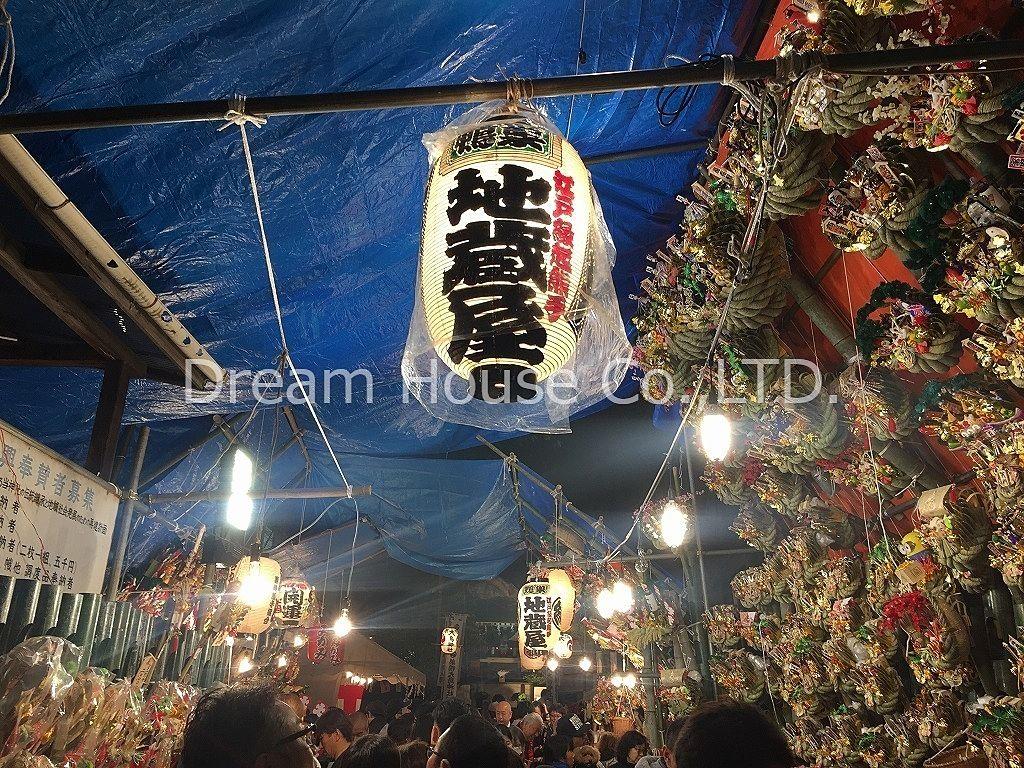 本日11月25日は巣鴨の大鳥神社で酉の市開催されます。