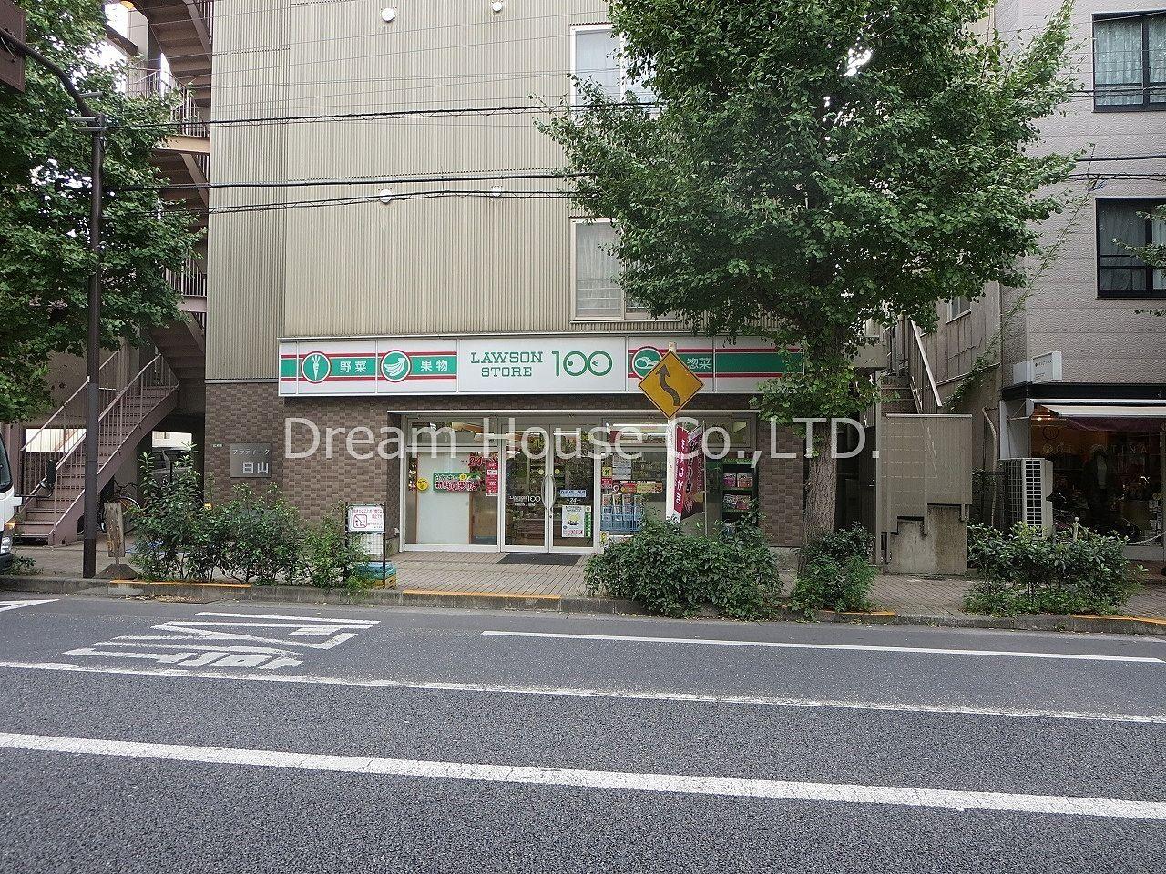 文京区白山5丁目のローソン100白山5丁目店が閉店しました。