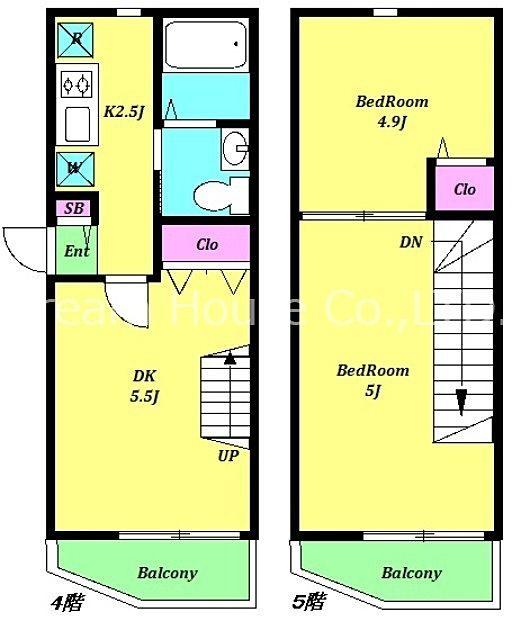 2016年築メゾネット2DKマンション。アマビーレ文京向丘