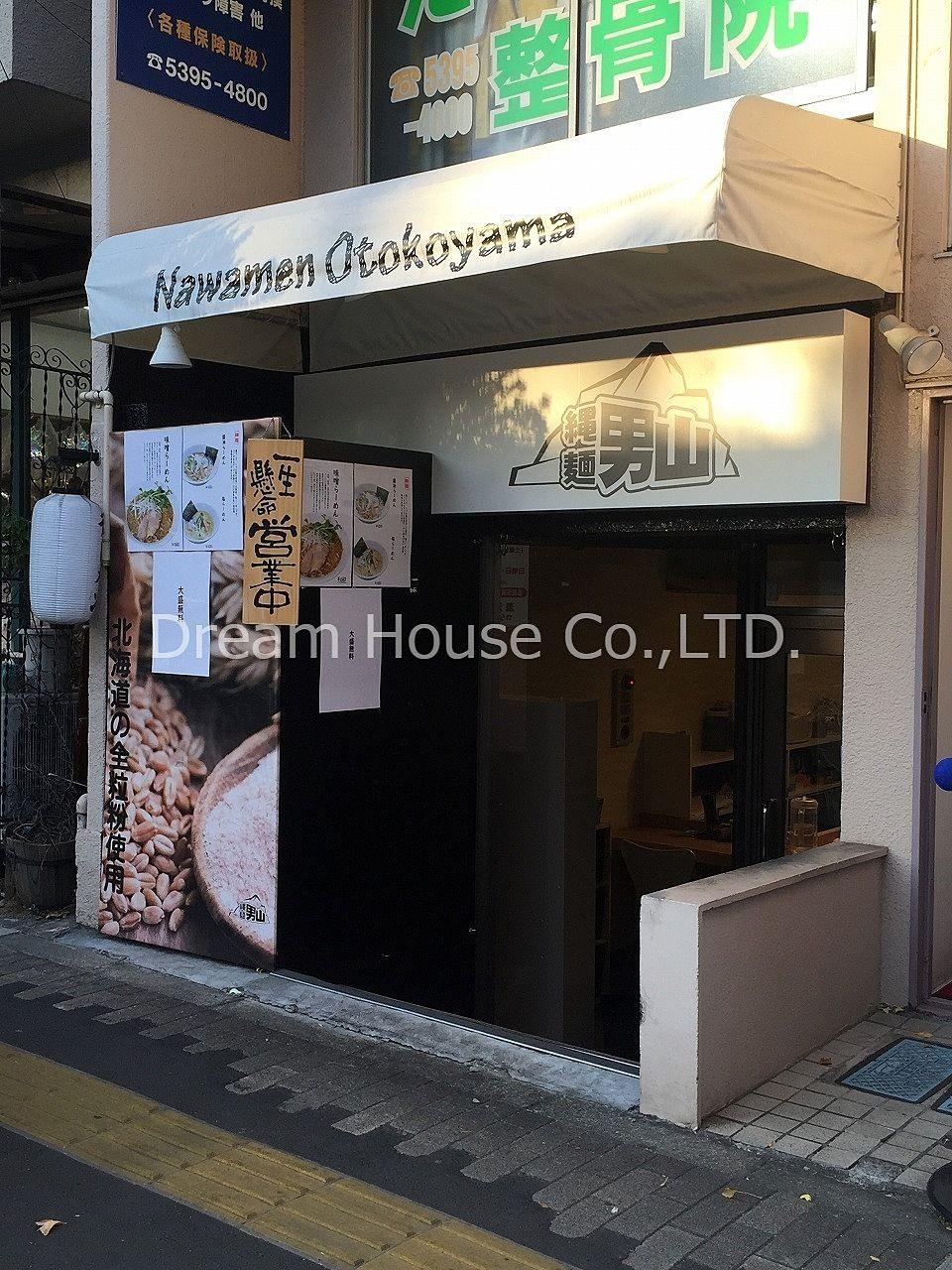 東洋大学周辺がラーメン競合店が増えています。東洋大学前には縄面男山本駒込店と横浜家系ラーメン武蔵家さんが出店しています。