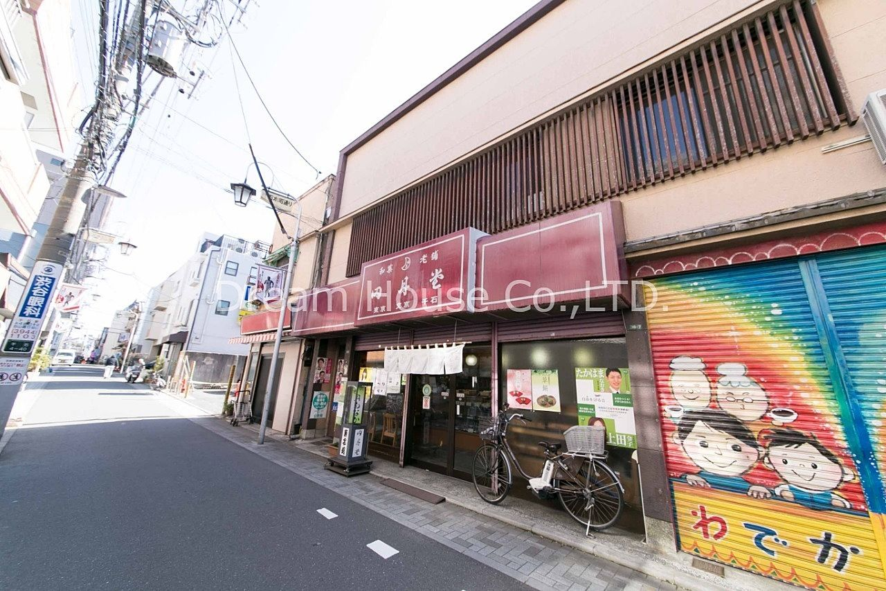 千石本町通り商店街の和菓子専門店。田月堂。
